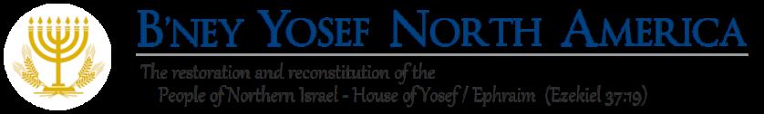 bney-yosef-na-logo-2