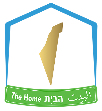 the-home logo